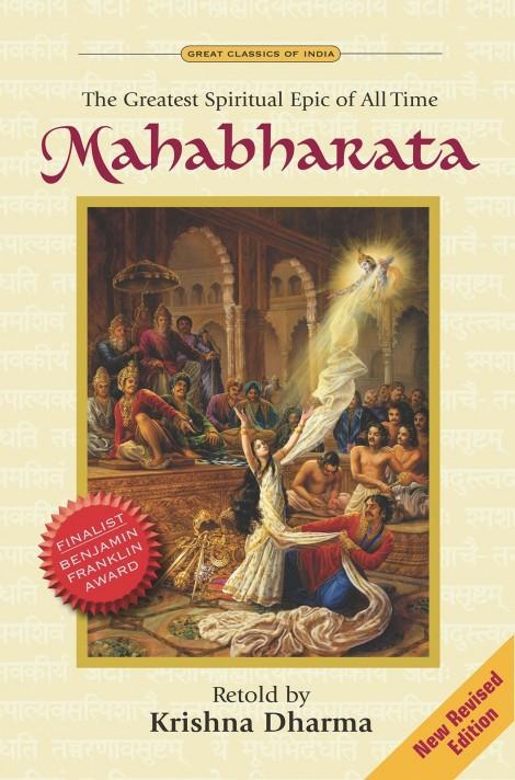 dharma in mahabharata This is neal mukherjee, one of the tas for your child's hats dharma level 6 mahabharata class with teachers bhaskar mulugu, annette kurek, and ta akash nagapurkar.